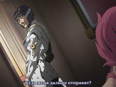 JoJo's Bizarre Adventure: Golden Wind - 20 [Anku & mutagenb] русские субтитры